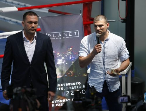"Charity event at ""Sport Center Pulev"" – 1 June 2017"