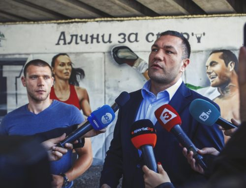 Official opening of the Kubrat Pulev's Graphite drawing – May 2017